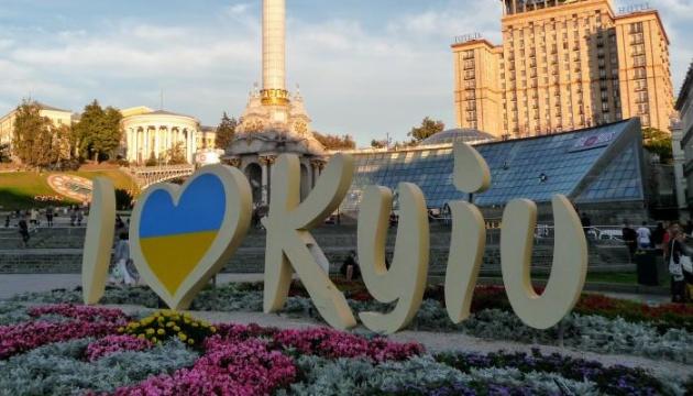 The Guardian писатиме Kyiv замість Kiev
