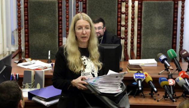Дело Супрун: в суде говорят, что решение отменили после распоряжения Кабмина