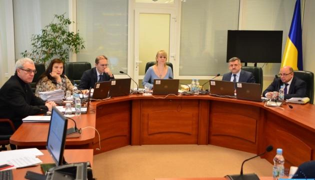 Суддю, що виносив вирок Януковичу, відсторонили від роботи