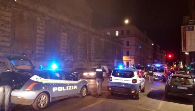 У центрі Рима побилися футбольні фани, четверо поранених
