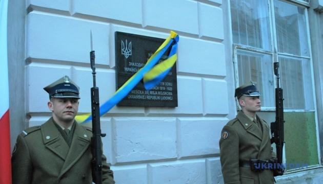 У Варшаві відкрили меморіальну дошку на будинку колишньої військової місії УНР