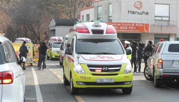У Південній Кореї стався вибух на заводі боєприпасів, є загиблі