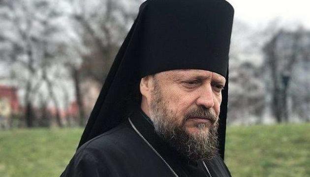 Скандальний єпископ УПЦ МП вилетів із