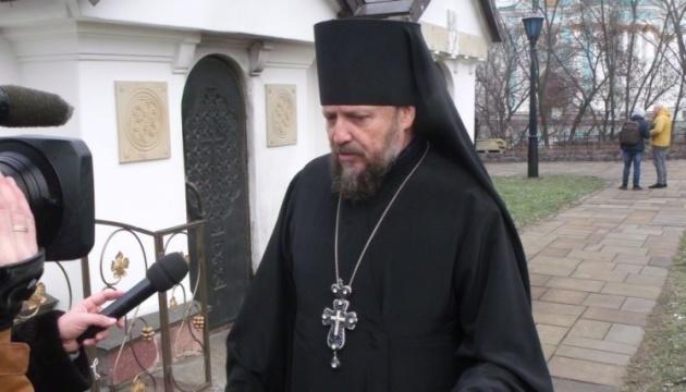 СБУ подтвердила, что у епископа Гедеона были паспорта трех стран