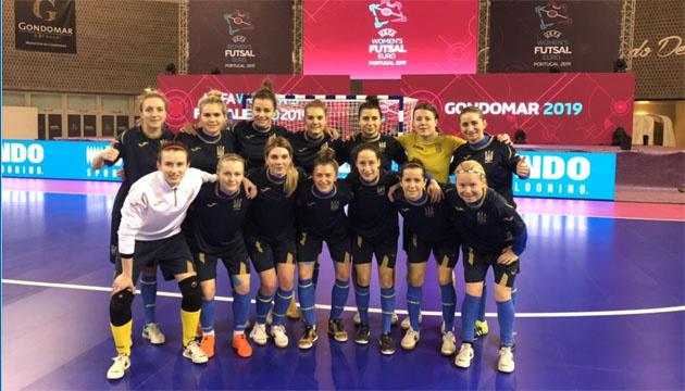 Футзал: жіноча збірна України прибула до Португалії на матч 1/2 фіналу Євро-2019