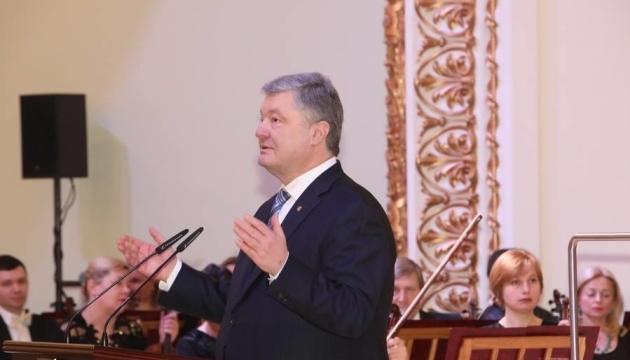 Порошенко пояснив, як інвестиції піднімуть зарплати в Україні