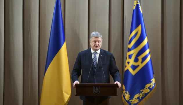 Poroshenko: Rusia ya no tiene palancas de influencia económica en Ucrania