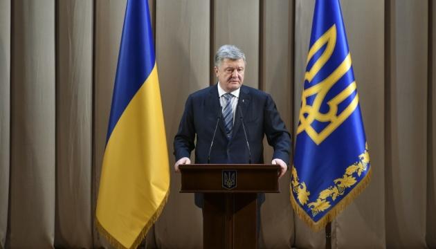 Poroshenko: El 'paquete de sanciones de Azov' contra Rusia es sólo el comienzo