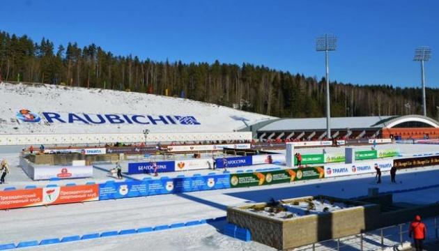 Определился состав сборной Украины на чемпионат Европы по биатлону