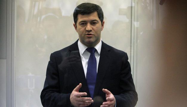 Антикоррупционный суд взялся за дело Насирова