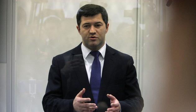 ВАКС продовжить розгляд справи Насірова у грудні