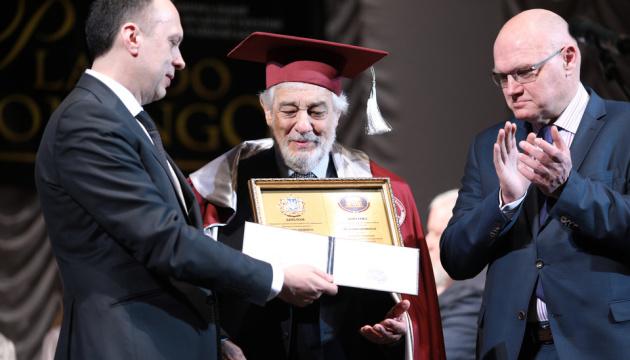 Пласідо Домінго став почесним професором музичної академії України