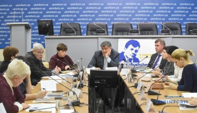Гражданское общество Украины: современные практики и вызовы развития. Презентация доклада