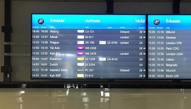 В аеропортах Будапешта і Талліна почали писати Kyiv замість Kiev