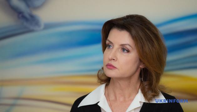 В Украине каждая четвертая школа уже инклюзивная — Марина Порошенко