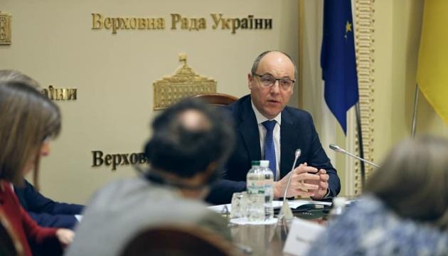 Парубій оголосив про створення Офісу парламентської реформи