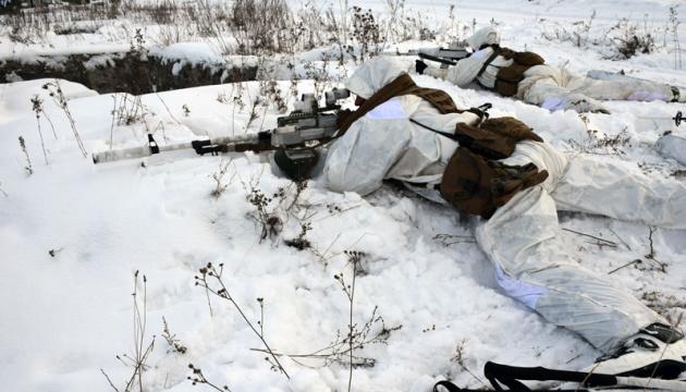 Оккупанты 11 раз нарушили «тишину» на Донбассе, один украинский боец ранен