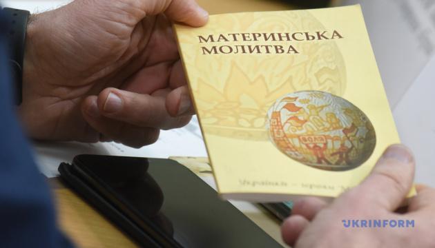 Перша збірка поезій про Майдан: п'ять років по тому