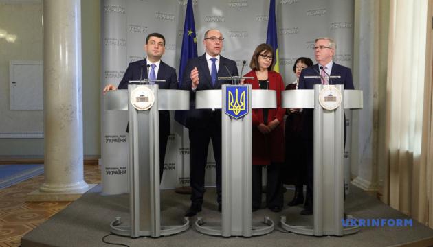Туск, Порошенко і Гройсман 19 лютого прийдуть на засідання Ради