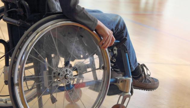 Опубликовали закон об организации дорожного движения для лиц с инвалидностью
