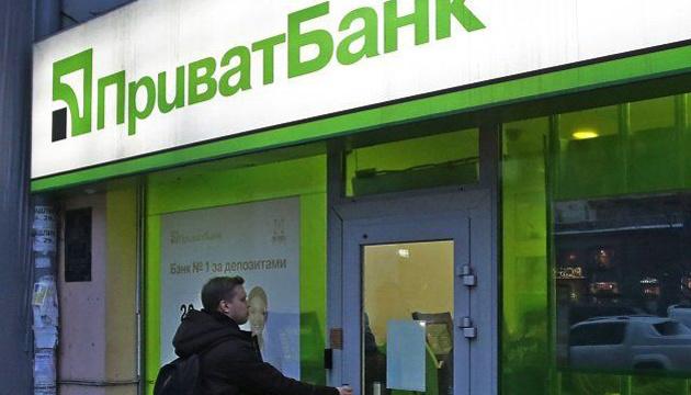 Фонд гарантування вкладів відзначає підвищення довіри українців до банків