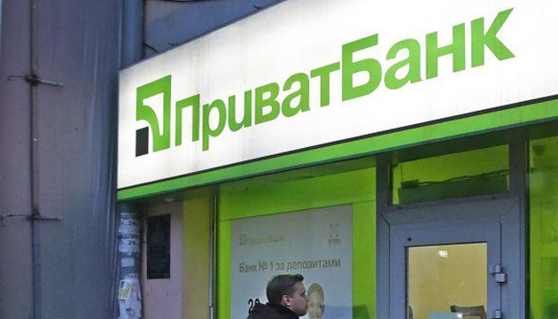 Kyiv's District Administrative Court issues one more ruling on PrivatBank in favor of Kolomoisky - NBU
