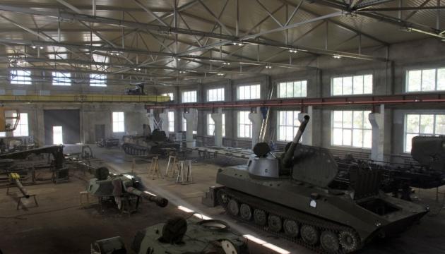 Укроборонпром призывает пересмотреть ограничения прибыли для оборонных предприятий