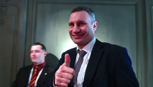 УДАР іде на вибори. Кличко запропонував Саакашвілі очолити партію