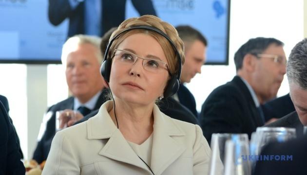 Лагард розповіла про дискусію із Тимошенко у Мюнхені