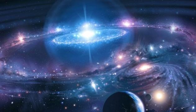 Астрономам вдалося знайти