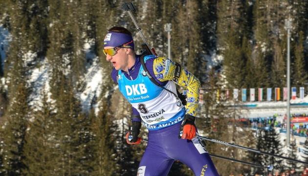 Біатлон: на етапі в Солт-Лейк-Сіті Фійон Майї виграв гонку переслідування, Підручний – 14-й