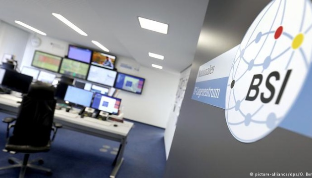 У Німеччині зафіксували 157 кібератак на критичну інфраструктуру
