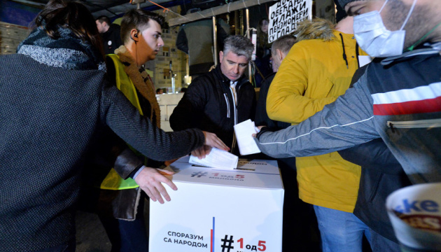 В Сербии участникам протестов предлагали подписать петицию о перевыборах