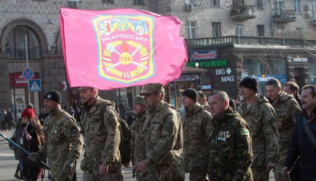 У Києві відбувся марш на честь захисників Дебальцівського плацдарму