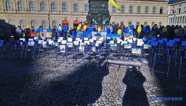 У Мюнхені пройшла акція на підтримку «в'язнів Кремля»