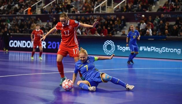 Збірна України посіла 4 місце на першому чемпіонаті Європи з футзалу серед жінок