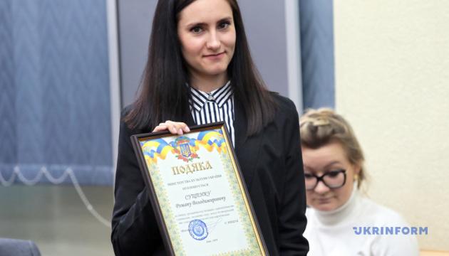 Встреча «День рождения Романа Сущенко - журналиста, художника, политзаключенного»
