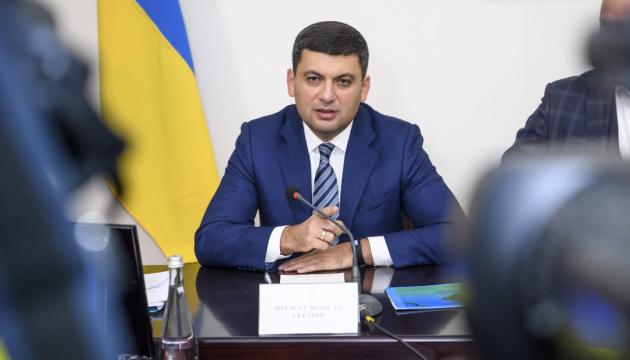 Groysman: Es importante que Ucrania coopere con la UE en las áreas de ciberseguridad y respuesta a la interferencia en las elecciones