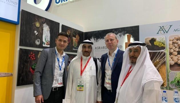 Агрофонд представил продукцию на специализированной выставке Gulfood в Дубае