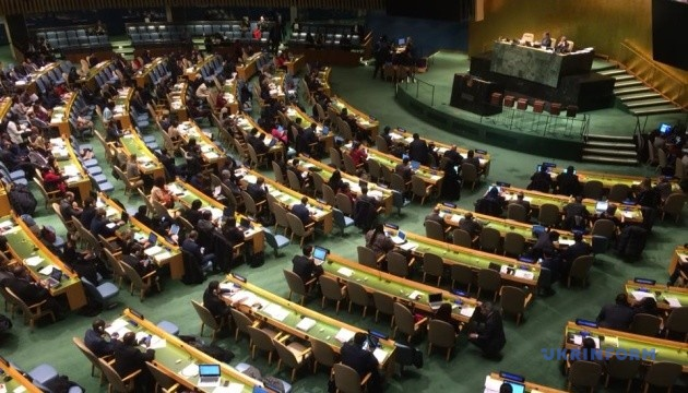 """Опасная """"ветократия"""" в ООН"""