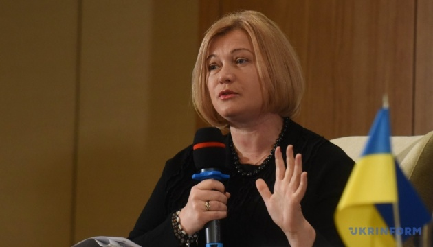 Gerashchenko: 258 people considered missing in Donbas
