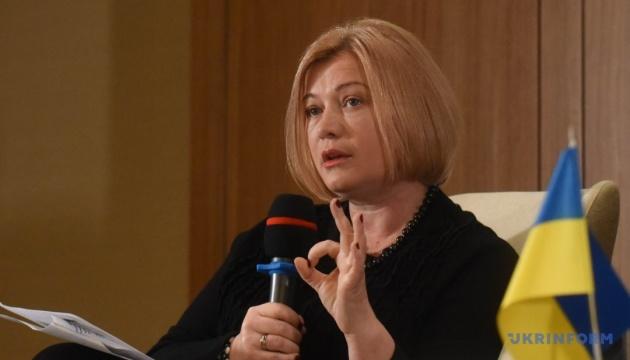 """Геращенко вважає сценарій Зеленського щодо миротворців """"путінським"""""""