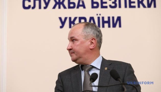 Керівництво СБУ подало у відставку