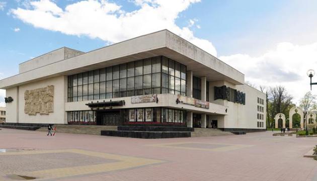 Івано-Франківський облмуздрамтеатр отримав статус національного