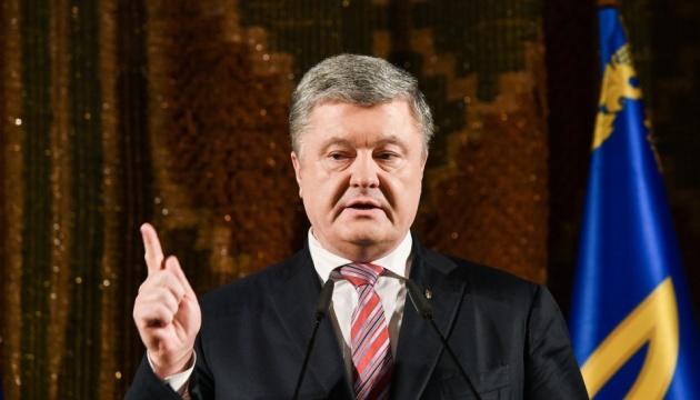 США скасували всі зустрічі з росіянами до звільнення українських моряків — Порошенко