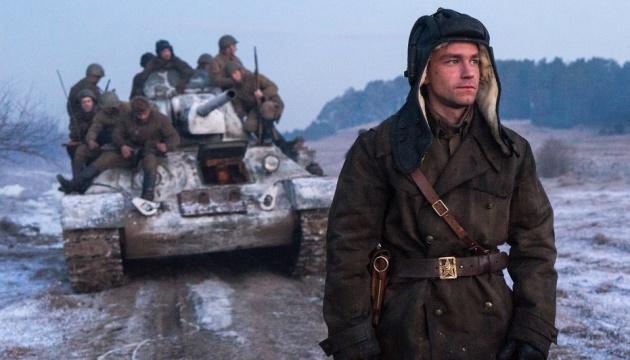 Україна закликала кінотеатри США відмовитись від кінопрокату стрічки з Росії