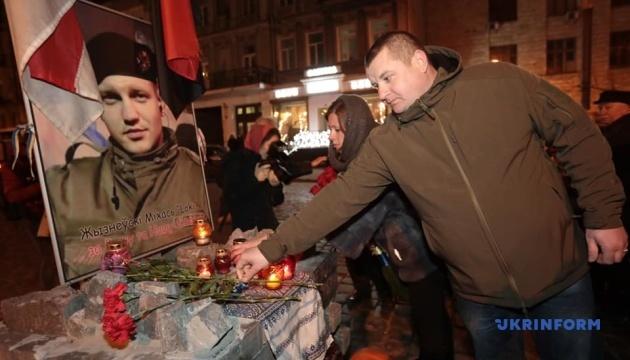 У Києві відбулися заходи із вшанування пам'яті Героїв Небесної Сотні