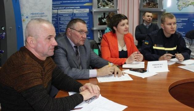 П'ять тергромад Рівненщини візьмуть участь у європейському проекті