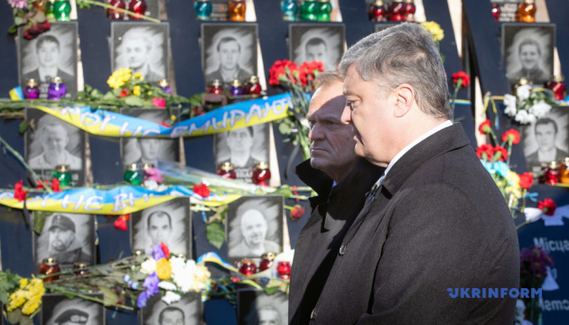 Туск: Українці надихають усіх європейців