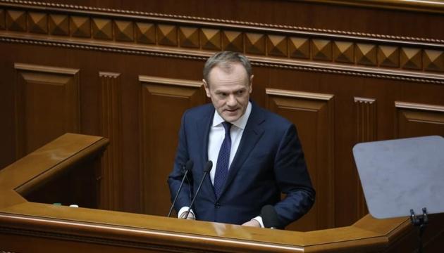 Туск: Немає Європи без України